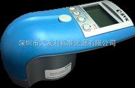 BYK6801塑胶打样色差仪|塑胶打样分光测色仪|塑胶打样色差计