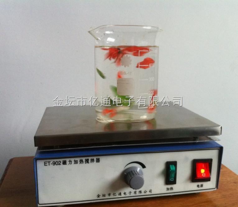 ET-902磁力加热搅拌器