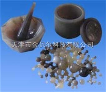 J01-50 玛瑙研磨罐
