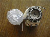 NW-HII自动混调器