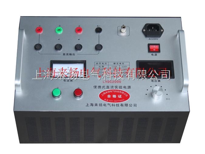 断路器操作用电源