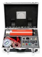 便携式直流高压发生器ZGF2000