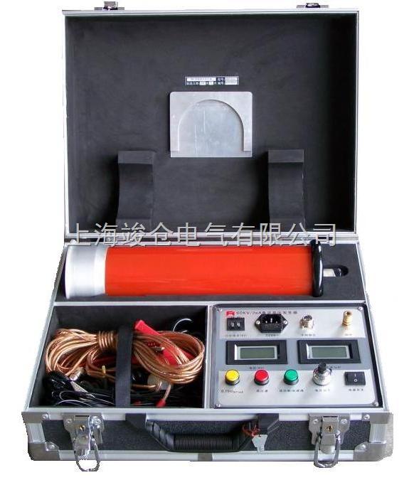 供应ZGF-200kV/2mA直流高压发生器
