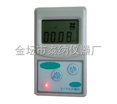 TN2200个人剂量报警仪