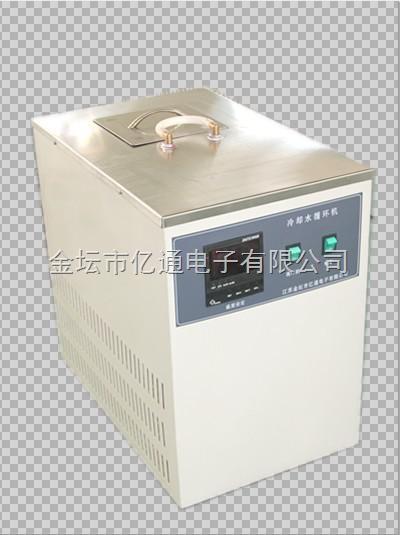 实验室 冷却水循环机