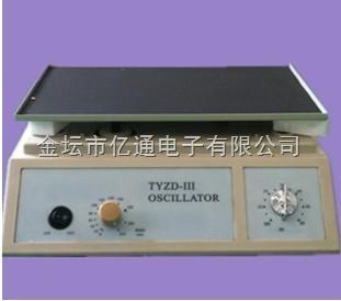 TYZD-III梅毒旋转仪使用说明