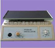 TYZD-III梅毒旋轉儀使用說明