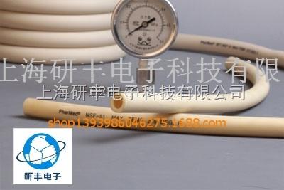 马福林蠕动泵软管