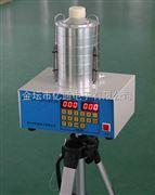 ETW-6A空氣微生物采樣器