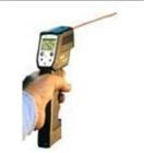 ST80便携式远红外测温仪