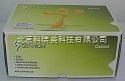 人白介素1β ELISA试剂盒
