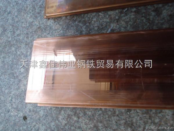 紫铜排型号,紫铜排焊接,紫铜排T2