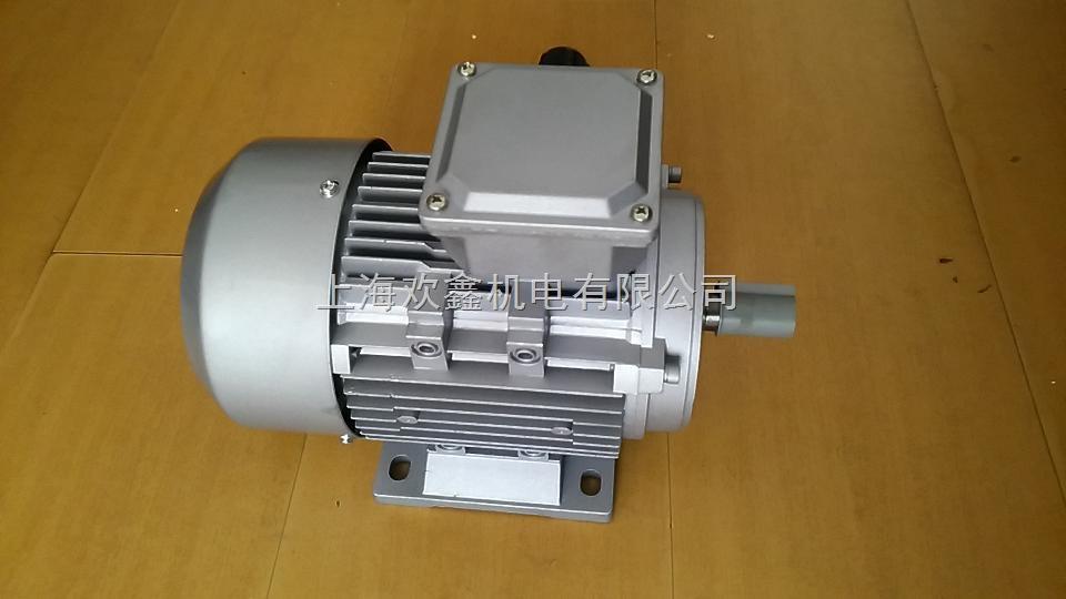 1.5KW三相鋁殼異步交流電動機供應商直銷