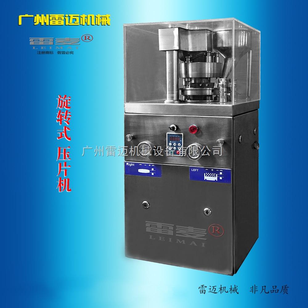 小型旋转式压片机, 实验型小型旋转式压片机