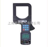 ETCR080大口径电流传感器