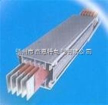 CFW滑接式封闭母线槽