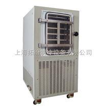 上海拓纷生产型冻干机冷冻干燥机