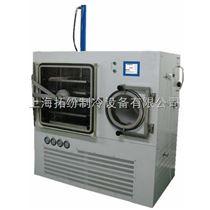 硅油冻干机压盖型