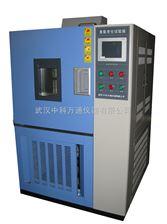 QL-500武汉臭氧老化试验机,武汉臭氧检测设备