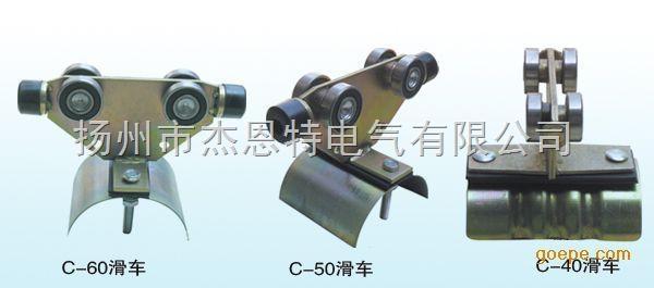 杰恩特电缆滑触线扬州知名厂家