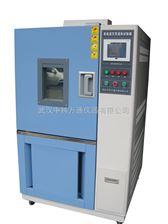 GD(J)S-100武汉高低温湿热交变试验机,武汉恒温恒湿试验设备