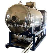 上海拓纷超低温真空冷冻干燥机