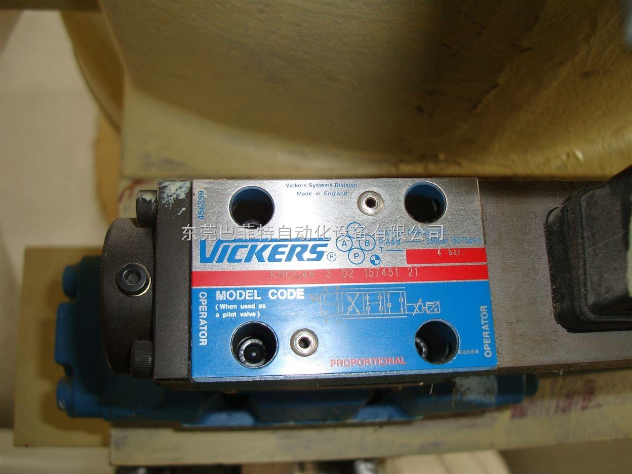 VICKERS中国@威格士电磁换向阀