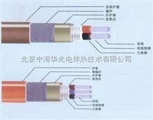 恒功率并聯式加熱電纜
