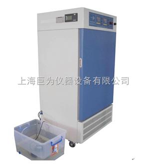 南京光照温湿度培养试验箱
