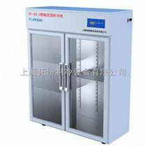 实验冷柜厂家供应
