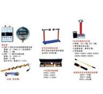 耐压试验设备配套组件