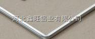 生产6A可折弯中空铝条厂家