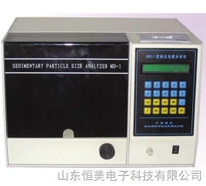 粉尘分散度测定仪