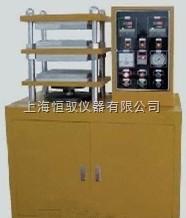 压片机(电加热)