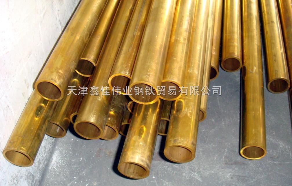 T3黄铜管,H58黄铜管,H65黄铜管