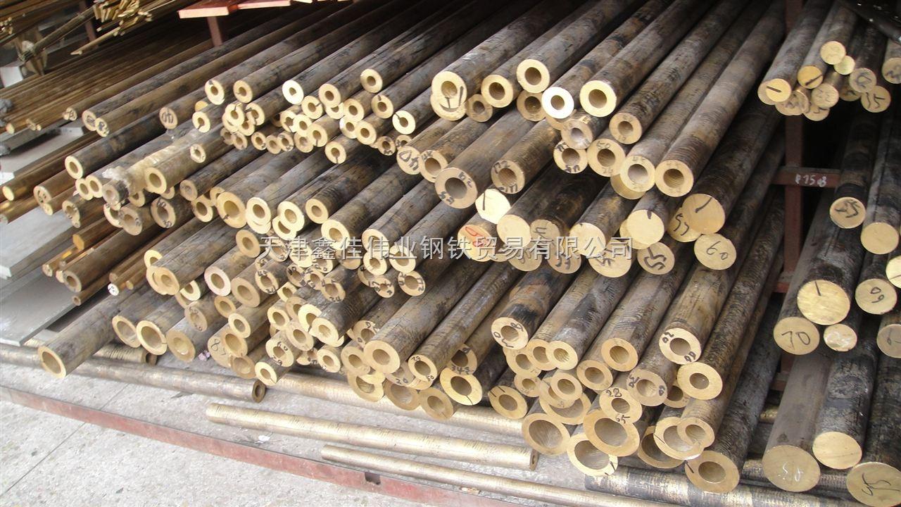 精密黄铜管,H96黄铜管,苏州黄铜管