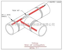 電伴熱帶三通接線盒接線安裝圖集
