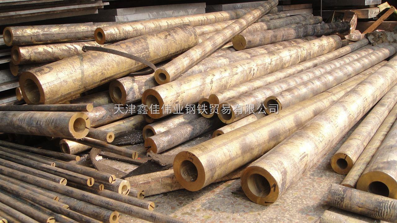 镍黄铜管,黄铜管H62,H90黄铜管