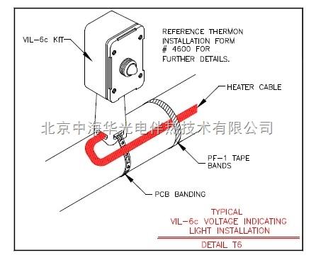 电伴热带尾端接线盒接线接线图集