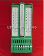 272-A型干湿度计/高精度干湿计/干湿球温度计/屋型干湿计