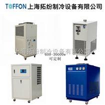 冷水机组上海拓纷厂家直供