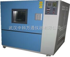 LX-500武汉箱式淋雨试验箱IPX3、IPX4淋雨试验箱