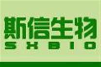 2015-大龙大容量电动移液器(斯信代理)