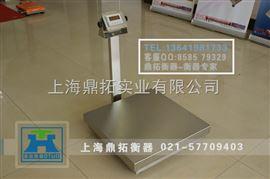 TCS带打印电子称,不锈钢电子磅,500kg台称