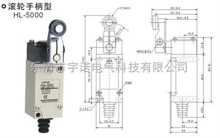 电动机正反转加限位开关电路图