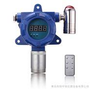 LH-95A固定式硫化氢检测报警器招商代理价格