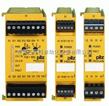 皮尔磁继电器PNOZ e1p 24VDC