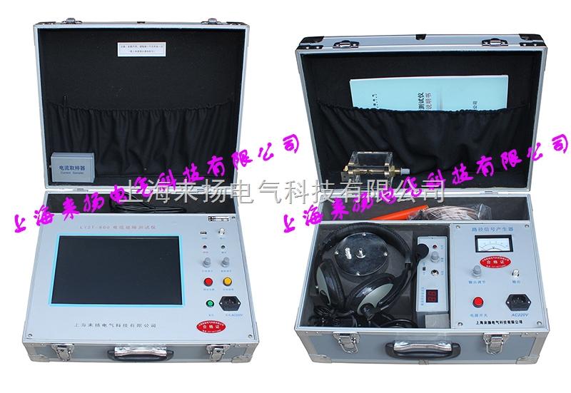 高压电缆故障分析仪