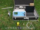 高智能土壤环境测试及分析评估系统设备 SU-LFH