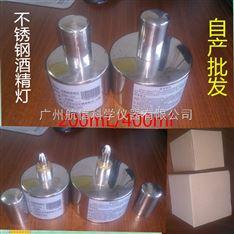 不锈钢酒精灯200ml、400ml(现货批发)